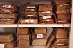 Quran Exegesis Oldest Manuscript in Mauritania Library