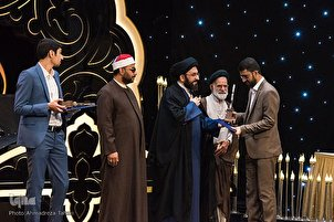 Closing Ceremony of Iran Nat'l Quran Contest