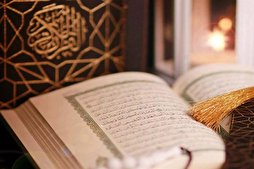 Finalists of 3rd European Online Quran Contest Announced